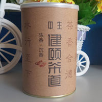 平生健颐茶道